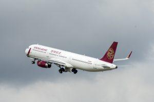 Junoyao Airlines bliver Connecting Partner i Star Alliance fra andet kvartal 2017