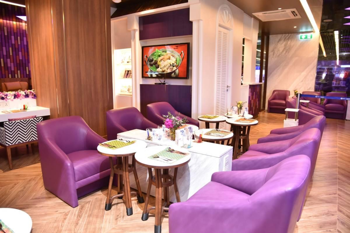 Thai Lounge Phuket