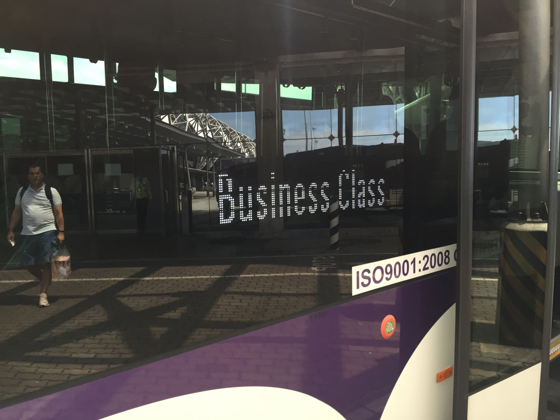 Egen buss for Business Class passasjerer